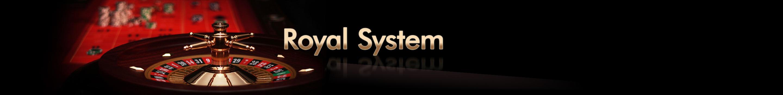 Кралската система