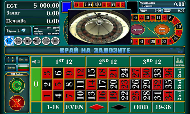 Winbet screenshot 3