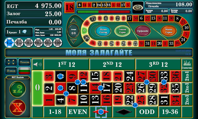 Winbet screenshot 4